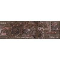 Напольный бордюр InterCerama Pantal красно-коричневый 022-1 15х50 (шт)