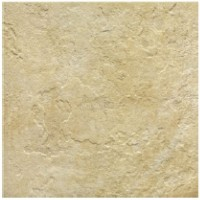 Плитка напольная Opoczno Castle Rock Cream 42x42 (м.кв)