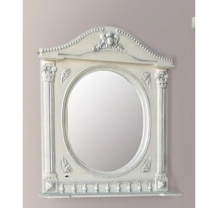 Зеркало Ольвия (Атолл) Napoleon 95 argento