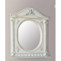 Зеркало Ольвия (Атолл) Napoleon 85 argento