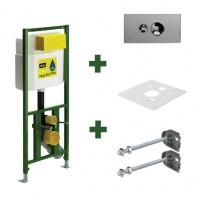 Набор Eco Plus инсталляция Viega 660321+крепление+ножки